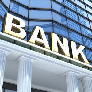Банки Койгородка