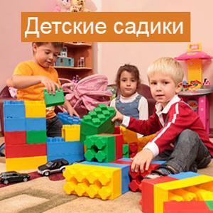 Детские сады Койгородка