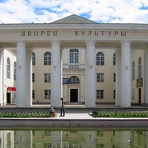 Дворцы и дома культуры Койгородка