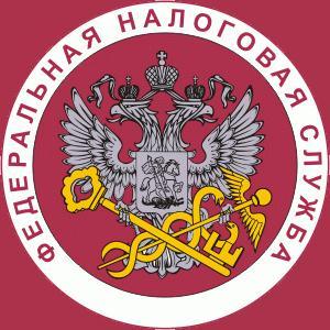 Налоговые инспекции, службы Койгородка