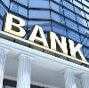 Банки в Койгородке