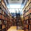 Библиотеки в Койгородке