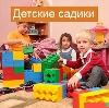 Детские сады в Койгородке