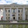 Дворцы и дома культуры в Койгородке