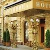 Гостиницы в Койгородке