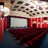 Кинотеатры в Койгородке