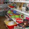 Магазины хозтоваров в Койгородке