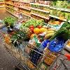 Магазины продуктов в Койгородке