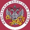 Налоговые инспекции, службы в Койгородке
