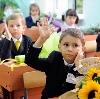 Школы в Койгородке
