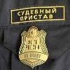 Судебные приставы в Койгородке